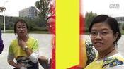 """中国药科大学""""奔跑吧二班""""——对抗R病毒暨献礼建校80周年特辑"""