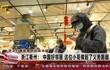 浙江衢州:中国好邻居 这位小哥做起了义务跑腿