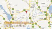 【山东】临沂市兰陵县发生2.9级地震 震源深度0千米