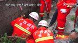 广西贵港一男子蜗居下水道两天获救