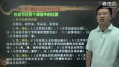 文学理论教程考研 童庆炳真题解析 还有20考研古代汉语王力 现代汉语黄伯荣 语言学教程 钱理群中国现代文学
