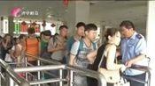 济宁:乘车忘带身份证 可办理临时身份