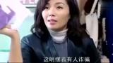 刘涛看到医疗账单明细后,霸气反驳。神了