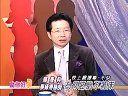 视频: [助妳好孕]  為何胚胎不著床?  TV101