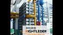 【高新】www.fuzhoushui.com福州海水淡化设备