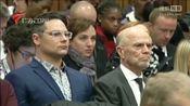 """南非""""刀锋战士""""因谋杀女友案被判6年监禁"""