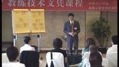 戴志强-NLP教练技术文凭现场课程12天全程高清 2-5-ABC讲座网—在线播放—优酷网,视频高清在线观看