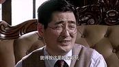 见男子不同意合约条件,他就搬出日本人来吓唬