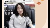 熊猫血救援。稀有血型永和救援,2019.9救援下部。
