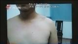 [广东早晨]深圳交警:指纹、DNA等证据最快30日公布