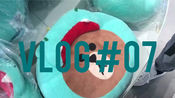 VLOG 7|日更DAY 4|与当代不学无术的女大学生一起无聊的在成都度过2019最后一天