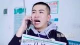 陈翔六点半:奇葩老板太严苛,请个假还需要拍出生证明!