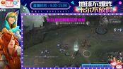 卡尔直播录像2019-11-08 13时53分--15时0分 【卡尔无限火力】疾风剑豪
