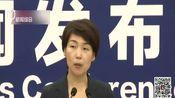 发改委:公示严重违法失信者名单将成常态