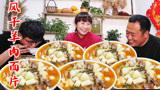 陕北特色小吃干羊肉烩面片,肉烂汤香,一口气吃了5大碗,真解馋
