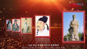 《中国推介》之浙江省金华市婺城区
