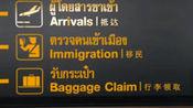 泰国留学为什么那么多人去易三仓大学