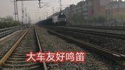 铁路桥拍车 地址:淮南市大通区金地铁路桥