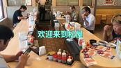 欢迎来到松屋~日本快餐店早餐就餐体验~