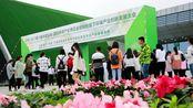 中国盐城国际环保产业博览会