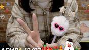 [hatomugi]2019圣诞倒计时——12月7日(18天)