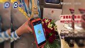 广深港高铁首列粥粉面 各式咖啡一个都不少!贵不贵?来看记者手机付款账单吧!