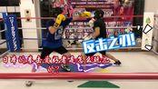 来日本入了世界冠军夫妇拳馆后见到的第一场实战!日本拳击玩家的练习赛,前近畿大学拳击部员熨斗vs会社员纯玩家加藤。