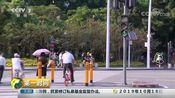 [第一时间]深圳新交规下月实施 斑马线前未减速属违法