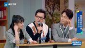 马天宇没有家长参加家长会,一句话暴露他是把郑爽当家人的!