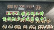 [NCT 127]23张正规二辑NEO ZONE拆专!真的忍了很久才拆的!