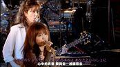 長瀬実夕(ZONE) x プリンセスプリンセス - 世界でいちばん熱い夏 (NAONのYAON 2008.04.29)