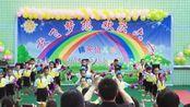 2018年韶关市曲江精英幼儿园六一节表演