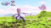 《神武3》电脑版2018夏日嘉年华CG