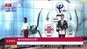 [北京您早]携号转网如何办理?