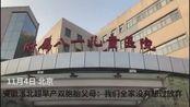 安徽淮北超早产双胞胎父母:我们全家没想过放弃