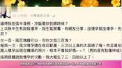 还记得花季少女林靖恩吗?她与62岁老爷爷李坤城相恋,现在如何?