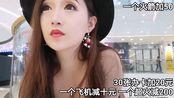 梦蝶直播录像2019-11-11 17时12分--18时14分 拜托了厨娘