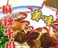 许昌有家经典牛肉面馆,肉块大、汤汁麻辣鲜香,吃着太过瘾了!