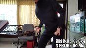 「宅家减肥第7天」美式滑蛋,体重 80.9 公斤,背部训练