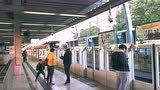 香港地铁沙田围站,搭乘实拍