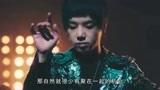 """《王牌对王牌》请来""""13届快男"""",节目未播先火成热搜第一!"""