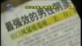 [郑州大民生]壮阳保健品——除了号称如何如何 还有哪些靠谱地方