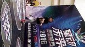 安徽亳州市利辛县,J舞门工作室潘继安—在线播放—优酷网,视频高清在线观看