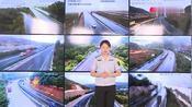【路况微直播】9月12日9:10 G30丰乐站附近发生交通事故