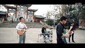 深圳龙岗本土乐队原创《物语》MV
