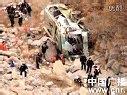河南一载有40余人旅游大巴坠崖 已致7人死亡