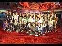 视频: 2011年福建中医药大学社团联合会