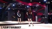 简单易学的舞蹈教学`爵士舞入门教学分解动作视频街舞霹雳舞机械舞健身舞蹈浙江省温州市平阳县—在线播放—优酷网,视频高清在线观看