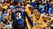 [脚踝终结者]无冕之王,NBA最矮状元,最强脚踝终结者,The Answer(永远的答案)!Who can stop me is me!,只有我才能使自己停下来
