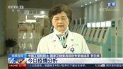 【28日新闻1+1】专家被提问疫苗多久能研发成功……